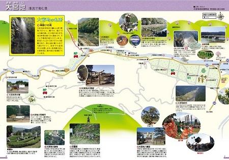 大宮地MAP